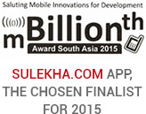 Sulekha.com app, the chosen finalist for 2015