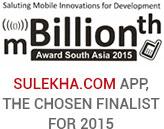 Sulekha.com app, the chosen finalist for 2015