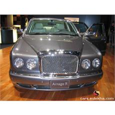 Bentley Arnage R Car