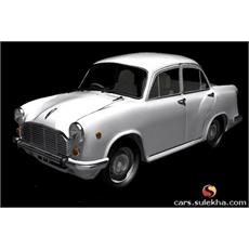 Hindustan Motors Ambassador Grand 1800 Isz MPFI PW CL Car