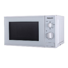 Panasonic Microwave Oven Price 2017 Latest Models