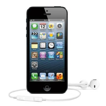 apple iphone 5 mobile price