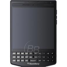 blackberry all latest models with price same ability