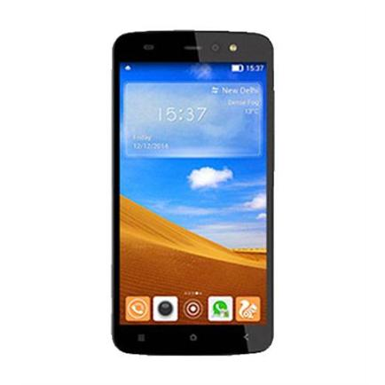 Know, you're gionee mobile price list in kolkata seller