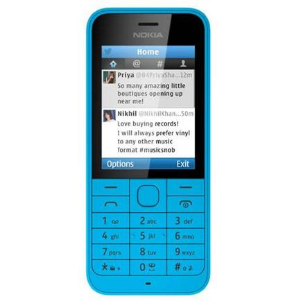 different models of nokia mobile phones with price believe that