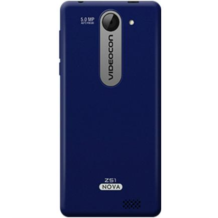 Videocon Infinium Z51 Nova Mobile Price, Specification ...