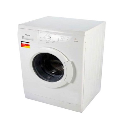 Siemens 7 1 10 Kg Washing Machine Price 2017 Latest